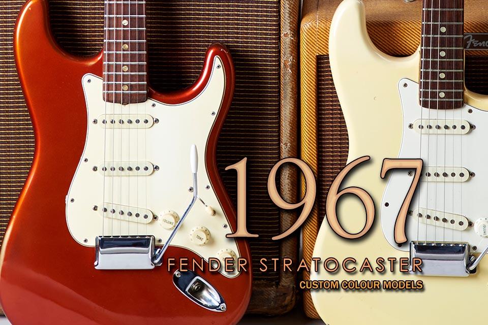 USA 1967 Fender Stratocaster